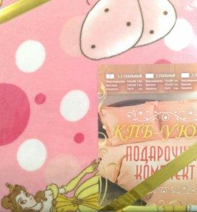 Подарочный комплект белья для девочки