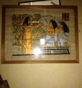 Картины(папирус)
