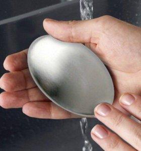 Стальное мыло для удаления запахов