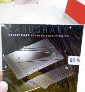Нож кредитка новый