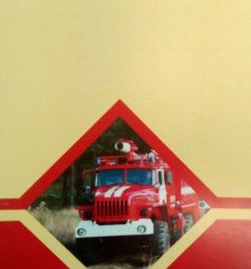 Подготовка объектов к проверке пожарного надзора
