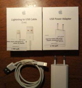 Кабель USB и адаптер