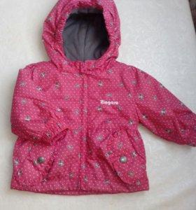 Курточка на весну-осень холодное лето