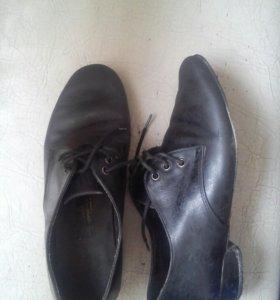 Спортивно-бальные туфли.