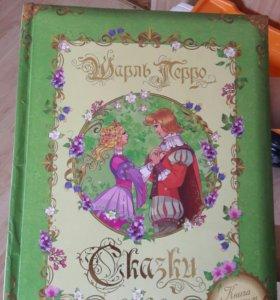 Книга сказки Шарль Перро