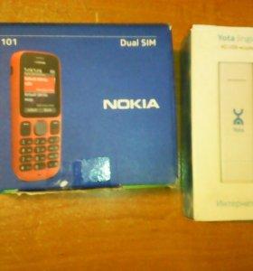 Телефон и модем