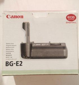 батарейный блок для фотоаппарата Canon BG-E2