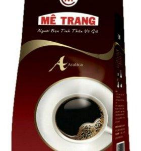 Me Trang Арабика 500 гр. зерно