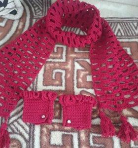 Комплект: шарф и митинги