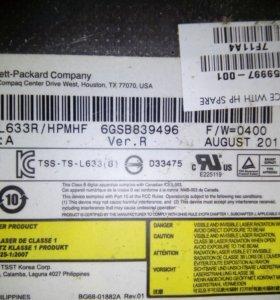 Dvd привод от HP pavilion