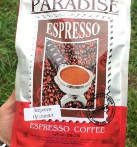 Продам Кофе Paradise