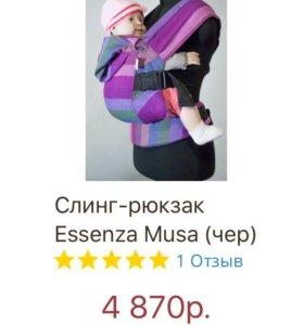 эргономичный рюкзак Karaush