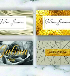 Разработка логотипа, визитки, открытки.Печать