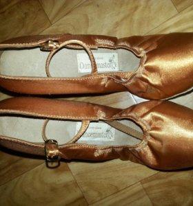 Туфли для бальных танцев St