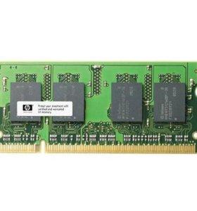 Для ноутбуков оперативной памяти sodimm 2 Гб ddr2
