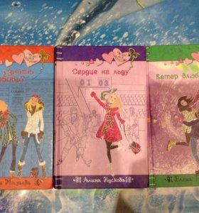 книги для девочки 12+