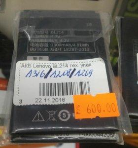 Аккумулятор для телефонов Lenovo a316, a208, a269