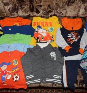 Одежда пакетом на мальчика(рост 80, 17 шт.)