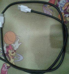 HDMI провод.