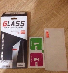 Поклейка защитных стекол для iPhone 5, 6, 7