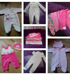 Пакетом одежда на малышку