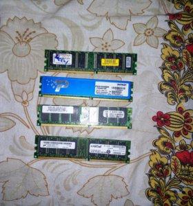 Продаю память DDR 4.5 gb