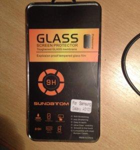 Защитное стекло на Samsung A5100