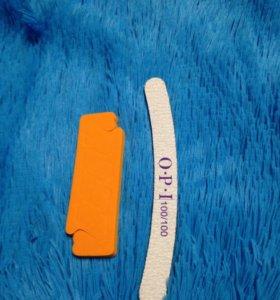 Пилочка для ногтей и разделитель для пальцев