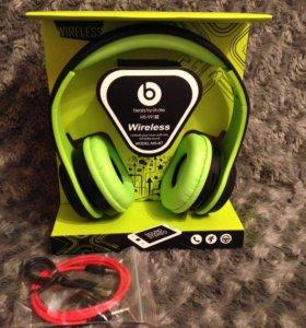Наушники beats Bluetooth