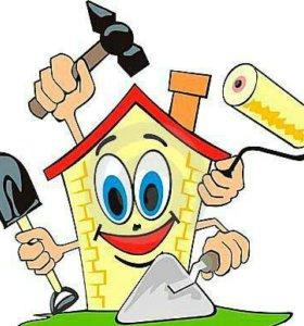 Ремонтно - отделочные и сантехнические работы