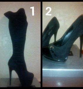 Сапоги,туфли,босоножки