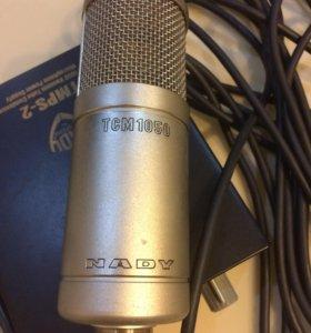Профессиональный студийный ламповый микрофон