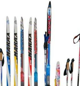 Лыжи беговые! Комплекты для любого возраста!
