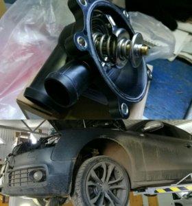 Ремонт Audi, VW, Skoda.