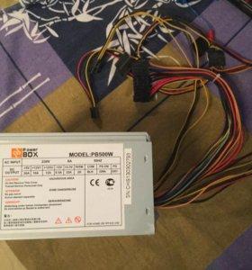 Блок питания PowerBox PB500W