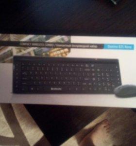 Клавиатура + мышь