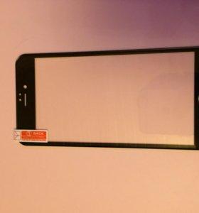 Бронестекло 3D Айфон 6 плюс(iPhone 6 plus) новое