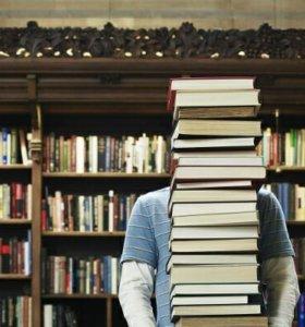 Книги, литература, сборники, коллекционирование📚