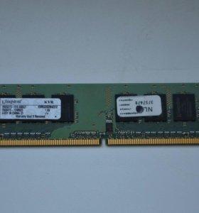 Оперативная память, DDR2 512 мб