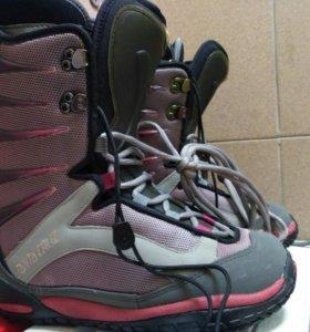 Ботинки сноубордические 36рр