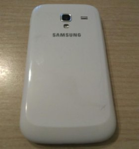 Samsung galaxy ase 2