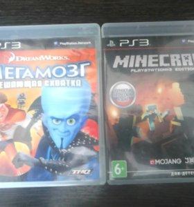 Диски на PS3 за 2.