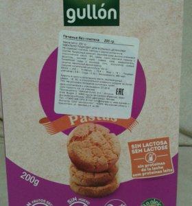 Диетическое питание Печенье без глютена Gullon