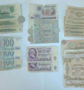 Монеты и купюры СССР