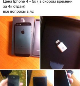 IPhone 5 и IPhone 4