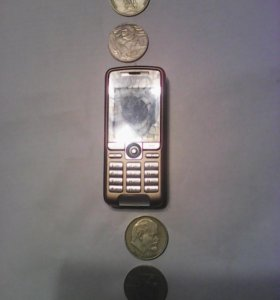 Монета один рубль 1970 год