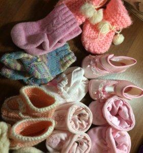 Детские шерстяные носочки и пенетки