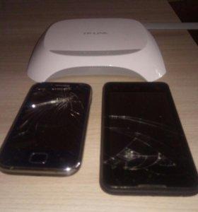Роутер и телефон