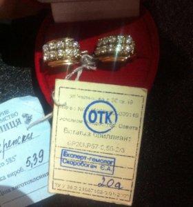 Золотые Серги с бриллиантами