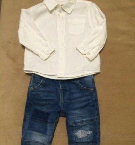 Джинсы и рубашка Zara